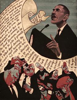 ObamaBoring
