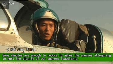 NorthKoreaVideo