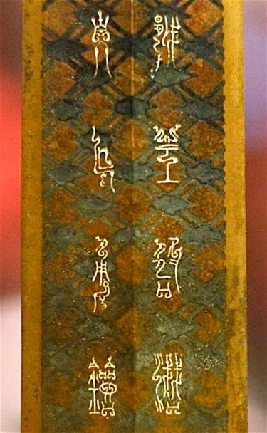 ChineseSword4