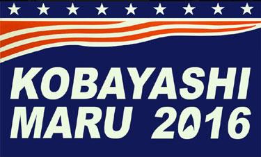 TrumpKobayashiMaru